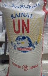 Муку пшеничную 1-го сорта,  отруби пшеничные реализуем на экспорт
